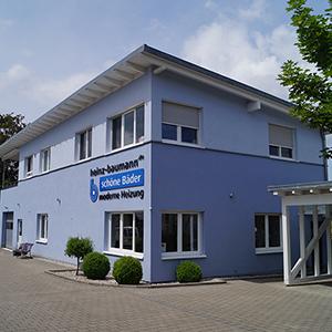 Baumann Kirchzarten MEISTER DER ELEMENTE: Firmengebäude