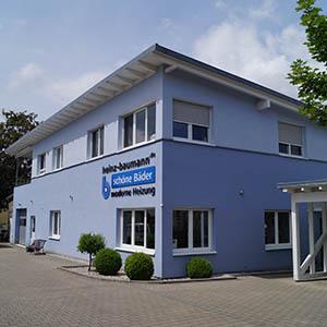 Baumann Kirchzarten MEISTER DER ELEMENTE: Unser Firmengebäude